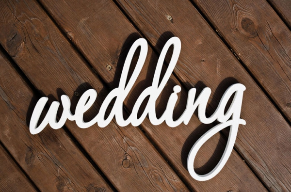 Свадьба красивая надпись